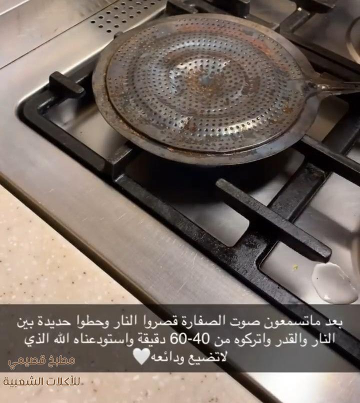 https://recipes.qassimy.com/wp-content/uploads/2021/08/صور-اكلة-جريش-احمر-بالدجاج-مشاعل-الطريفي-jareesh-recipe14.jpg